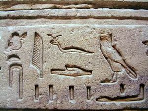 the mysteries of Egyptian hieroglyphics. Photo credit: Wikimedia Commons